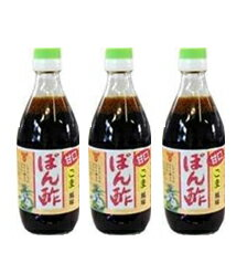 ごま風味ぽん酢 甘口360ml×6フンドーキン醤油 大分県