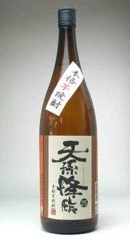 神楽酒造芋焼酎天孫降臨25°(てんそんこうりん)1800ml