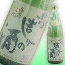 日本酒 寿喜心 純米大吟醸 昔造りの酒 1800ml 愛媛 地酒 贈り物 お歳暮 お年賀 ギフト プレゼント 誕生日 贈り物 お祝い
