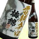 日本酒 梅錦 雷神辛口 1800ml 愛媛 地酒 贈り物 お歳暮 お年賀 ギフト プレゼント 誕生日 贈り物 お祝い