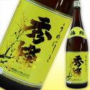 日本酒 梅錦 吟醸酒 秀峰 1800ml 愛媛 地酒 贈り物 お歳暮 お年賀 ギフト プレゼント 誕生日 贈り物 お祝い