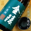 金陵 特別純米 千歳緑 1800ml 香川 日本酒 地酒 贈り物 お歳暮 お年賀 ギフト プレゼント 誕生日 贈り物 お祝い
