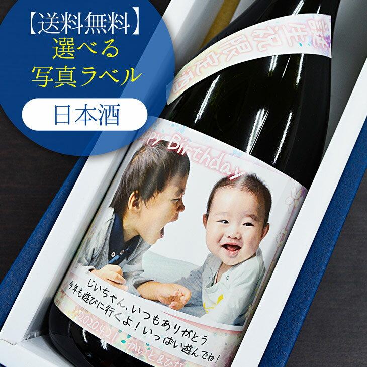 日本酒, 純米酒  (