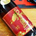 霧島酒造 本格芋焼酎 赤霧島 1.8L 愛媛 地酒 贈り物 お歳暮 お年賀 ギフト プレゼント 誕生日 贈り物 お祝い
