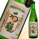 日本酒 石鎚 無濾過純米 槽搾り 720ml 愛媛 地酒 贈り物 お歳暮 お年賀 ギフト プレゼント 誕生日 贈り物 お祝い