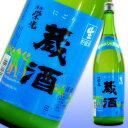日本酒(にごり酒) 栄光 にごり蔵酒 1.8L