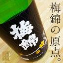 日本酒 梅錦 純米吟醸原酒 酒一筋 1800ml 愛媛 地酒 贈り物 お歳暮 お年賀 ギフト プレゼント 誕生日 贈り物 お祝い