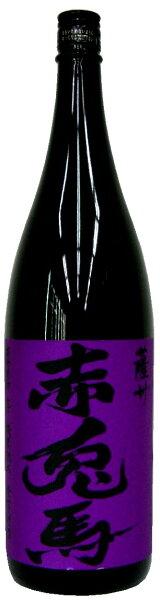 三国志好き、紫芋焼酎好きにはさらにたまらん【紫の赤兎馬!】