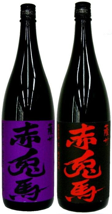 【あす楽】紫の赤兎馬1800ml 1本と赤兎馬 1800ml 1本のセットです!!