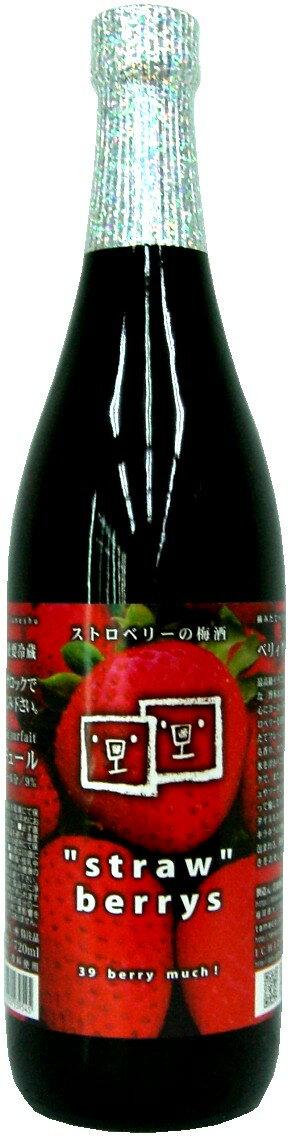 日本酒・焼酎, 梅酒  9720ml
