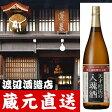 天才杜氏の入魂酒1.8L【燗酒コンテスト最高金賞】