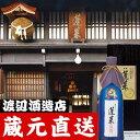 岐阜県の地酒・日本酒