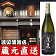 蓬莱 吟醸 伝統辛口1.8L【モンドセレクション金賞受賞酒】