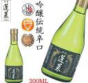 蓬莱 吟醸 伝統辛口 300ML 【あす楽】 日本酒 お酒 酒 清酒 地酒 米麹 飛騨 ギフト