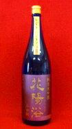 花陽浴 純米大吟醸【山田錦40】瓶囲無濾過生原酒【1800ml【29年2月詰〜】
