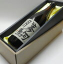 【ギフト包装無料】【超幻の銘酒】勝駒 純米酒 720ml【豪華布張り化粧箱入り】【清都酒造】【2019年6月〜詰】