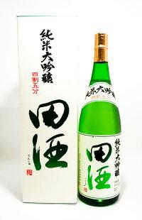 田酒[四割五分]純米大吟醸1800ml