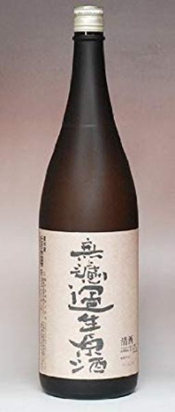 久保田萬寿 無濾過 生原酒 1800ml【2019年詰】