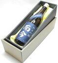 【ギフト包装無料】而今(じこん)純米吟醸 酒未来  無濾過生 720ml【豪華布張り化粧箱入り】