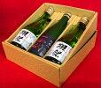 獺祭純米大吟醸1当店オリジナル飲み比べセット