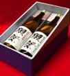《2本セット》獺祭 純米大吟醸50+純米大吟醸 磨き三割九分【1800ml×2本セット】《ギフト化粧箱入り》