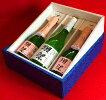 獺祭発泡にごり酒50スパークリング360mlセット1