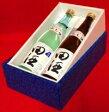 【ギフト包装無料】田酒 特別純米(生酒)+田酒 特別純米(720ml2本セット)【ギフト粧箱入り】
