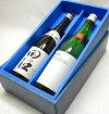 田酒特別純米+田酒2