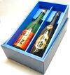 田酒セット8