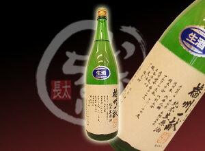 播州一献 純米生原酒★15,000円以上で送料無料!播州一献 純米生原酒 1800ml