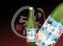富久長 白麹純米 海風土(シーフード) 720ml