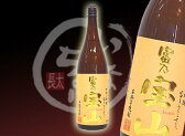 西酒造 芋焼酎 富乃宝山  1800ml ★定価販売