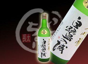 白鷺の城 大吟醸 山田38%  720ml