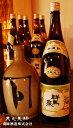 群馬泉 山廃本醸造 1800ml お酒 日本酒 お中元 お歳暮 父の日 母の日 敬老の日 群馬 辛口 プレゼント お土産 贈り物 内祝いグルメ セール