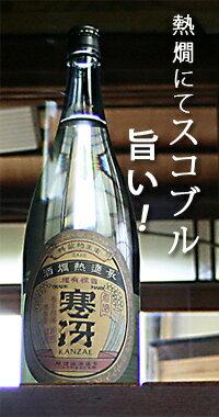 寒冴(かんざえ)山廃長期熟成酒1800ml