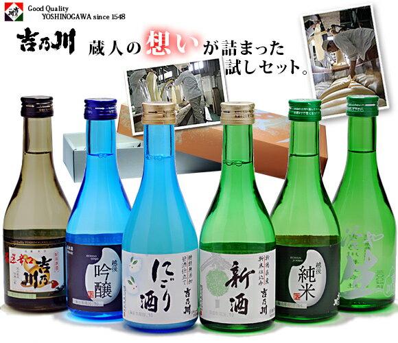 日本酒, 飲み比べセット