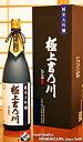 ◆お酒の特長 蔵人が栽培した越淡麗で醸した大吟醸。 蔵人栽培米「越淡麗」を100%使用し、丹精こめて 醸し出した香り高い気品のある香りと、すっきりとした 口当たりの中にもほんのりと甘い旨味が 堪能できる大吟醸です。 【送料無料】  純米大吟醸 極上吉乃川 1800ml  原料米・麹 :   越淡麗  精米歩合 :  40%  アルコール度 :  15度  日本酒度 :  + 2  酸度 :  1.6  産地 :  新潟県(長岡市摂田屋)  醸造元 :  吉乃川株式会社 【ご購入前に必ずご一読下さい】 コチラの商品は、地酒の加登屋より発送となります! ご注文頂きましてから、 最短2営業日以内に発送いたします。 なお、地酒の加登屋の商品で在庫があれば、他の商品と同梱でも2営業日以内に発送いたします! しかしながら、吉乃川様の極上以外の商品と同梱をご希望の場合は、お客様のお手元に届くまで1週間程度お時間がかかってしまいますので、あらかじめご了承下さい。「大吟醸 極上吉乃川」が使う米は、細部までこだわるため、杜氏・蔵人が米の栽培からおこなっております。 酒造りを行う杜氏、蔵人が栽培した新潟の新しい酒造好適米「越淡麗(こしたんれい)」。酒造りを行うプロが造る米を使い、すべて手づくりで酒を醸します。 約450年続く伝承の技を引き継ぎ、酒造りに対して計り知れない熱意を持つ杜氏と蔵人がこだわりの酒造りを行っております。 口を近づけたときの香りと、口の中に広がるふくらみのある味わい。 香りの高いお料理から、コクのあるタイプのお料理までさまざまな料理を引き立てます。 酒米の王者といえば言わずと知れた「山田錦」。米どころの新潟の蔵元でも大吟醸用の酒米となると新潟県産米では無く、兵庫県産の山田錦を使用していることが多くなっています。 「オール新潟県産の大吟醸を造るぞ!」と新潟の蔵元を中心とした新潟県酒造組合が発起し、山田錦に負けない米を作ろうと新潟県農業総合研究所、新潟県醸造試験場と一緒になって15年かけて開発した酒米、それが「越淡麗(こしたんれい)」です。 「越淡麗」は母が山田錦、父が五百万石の大粒で高精白の大吟醸も造れる酒造好適米で、酒は淡麗な中にも柔らかくて、ふくらみがある味わいになります。 新潟県長岡市の蔵元「吉乃川」では新潟県産米での酒造りにこだわっており、そんな越淡麗の栽培や試験的な仕込みに当初から協力してきました。そして、今年5月、その成果が実り、その越淡麗で丹精込めて醸した大吟醸が 全国新酒鑑評会において金賞を受賞しました。 まさに「オール新潟産の大吟醸酒」が認められた瞬間でした。