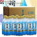 ◆お酒の特長 カンパイにぴったりのはじける美味しさ! 「酒蔵の淡雪」は、当社の酒造技術と充填設備を 活かし、日本酒のおいしさと香りをぎゅっと詰め 込んだスパークリングタイプの日本酒です。 果実のような爽やかでみずみずしい香りと、麹本 来の甘みを存分に引き出し、雪のようにふんわり やわらかな味わいに仕上げました。 充填の際に炭酸ガスを注入している為、開封時は 弾ける泡とともに香りが一気に広がり、より一層 濃密な香りをお楽しみいただけます。また、シュ ワシュワとした炭酸ならではの口当たりは、アル コール分7%とは思えない軽快さ。 【送料無料】  吉乃川 「酒蔵の淡雪」300ml×12本セット  容量:  300ml × 12本  原料米:  米、米麹、炭酸ガス  アルコール度 :  7度  飲み頃温度 :  10度前後  産地 :  新潟県(長岡市摂田屋)  醸造元 :  吉乃川株式会社 【ご購入前に必ずご一読下さい】 コチラの商品は、地酒の加登屋より発送となります! ご注文頂きましてから、最短2営業日以内に発送いたします。なお、地酒の加登屋の商品で在庫があれば、他の商品と同梱でも2営業日以内に発送いたします!しかしながら、吉乃川様の極上以外の商品と同梱をご希望の場合は、お客様のお手元に届くまで1週間程度お時間がかかってしまいますので、あらかじめご了承下さい。