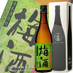誉国光梅酒720ml
