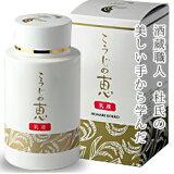 レディース 化粧品 酒蔵職人・杜氏の美しい手から学んだこうじの恵 乳液 120ml 麹 スキンケア 美白 にゅうえき おすすめ 保湿 敏感肌 化粧品