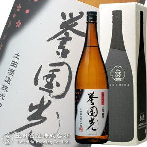 誉国光白ラベル山廃純米酒1800ml