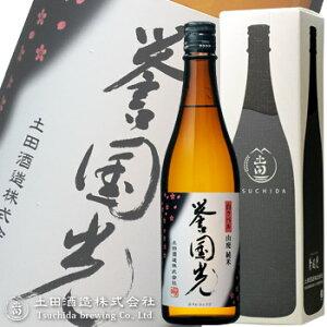 誉国光白ラベル山廃純米酒720ml