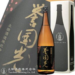 誉国光金ラベル山廃特別純米酒1800ml