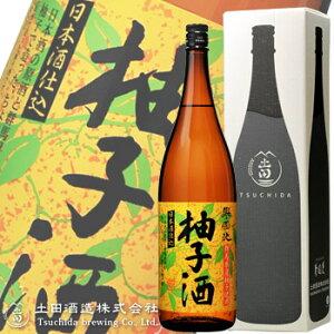 誉国光日本酒仕込みの柚子酒1800ml