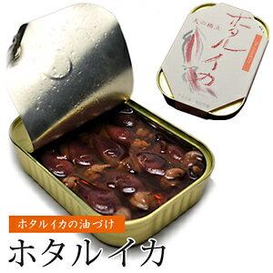 竹中缶詰天の橋立ホタルイカ(ホタルイカ油づけ)