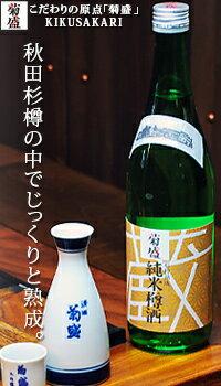 菊盛純米樽酒720ml