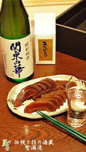 【送料無料】関東の華特別純米と絶品の白瓜冷酒グラス付きセット