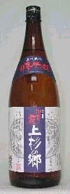 上杉の郷 本醸造 1800ml