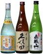 【送料無料】男の飲み比べセット!【COLLABO企画02260304】