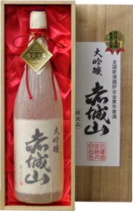 【桐箱使用限定品】赤城山特別大吟醸1800ml【送料無料】